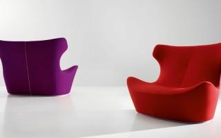 """""""sofas modernos"""""""