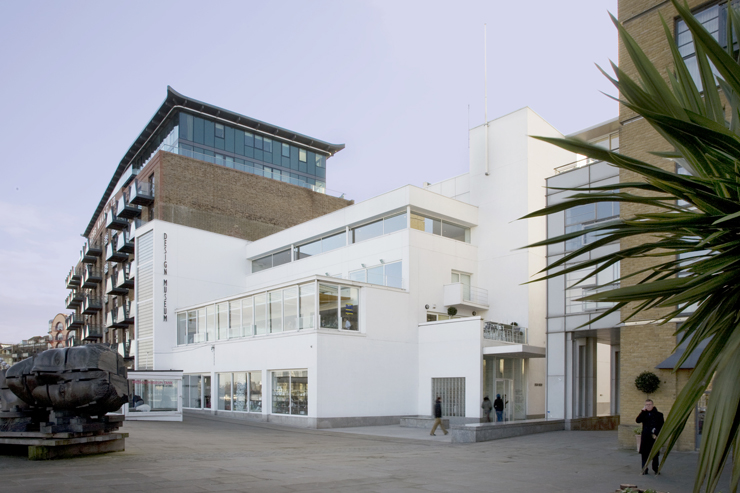 """""""Design Museum em Londres""""  Zaha Hadid compra o Design Museum em Londres Design Museum em Londres"""