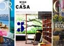 Top 10 das Revistas de Design no Brasil  Top 10 das Revistas de Design no Brasil capablogdecor 125x90