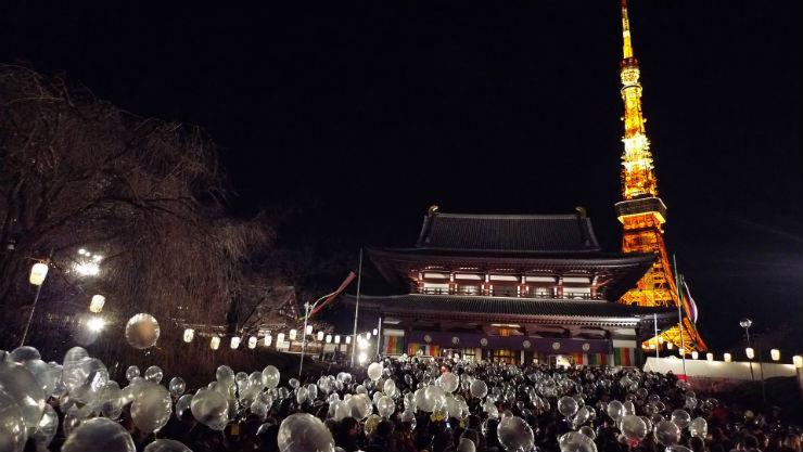 """""""Fim de ano em Tóquio""""  Lifestyle: Top 10 destino para passar o final de Ano Toquio AnoNovo"""