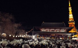 """""""Fim de ano em Tóquio, Japão""""  Lifestyle: Top 10 destino para passar o final de Ano ToquioAnoNovo 320x200"""