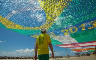 """""""Copa do Mundo em Fortaleza"""""""