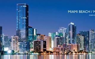 Maison & Objet Americas – como vai ser?!