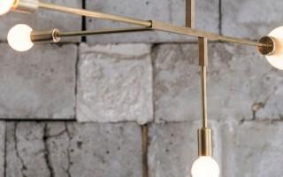 10-dicas-de-luminarias-para-decorar-a-sua-sala-que-valem-ouro-parte-1-capa  10 dicas do Decoração Pra Casa com luminárias para a sua sala que valem ouro (parte 1) 10 dicas de luminarias para decorar a sua sala que valem ouro parte 1 capa 320x200